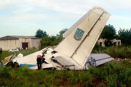 Обнаружены тела двух членов экипажа сбитого Ан-26