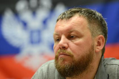 В ДНР заявили о готовности поддержать