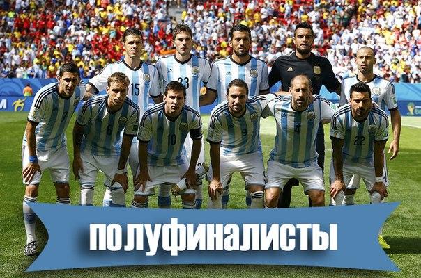 Сборная Аргентины вышла в полуфинал ЧМ, обыграв бельгийцев