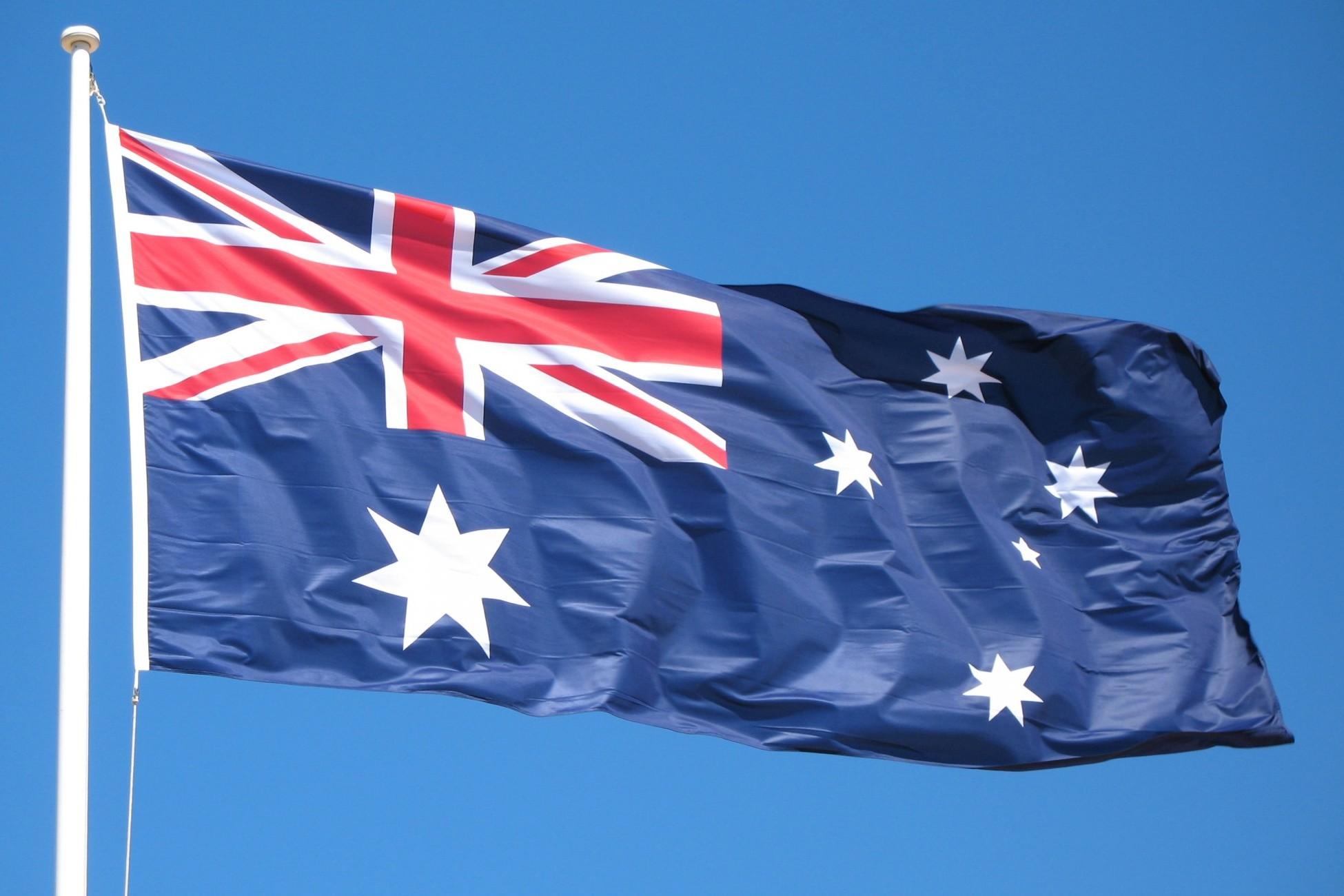 Австралия направит $5 млн в качестве гуманитарной помощи жителям сектора Газа