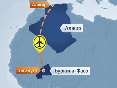 Найдены тела погибших в алжирском самолете