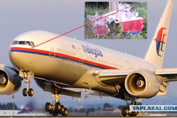 В Сети появилась основанная на фото версия атаки «Боинга-777» MH17 самолетом Су-25