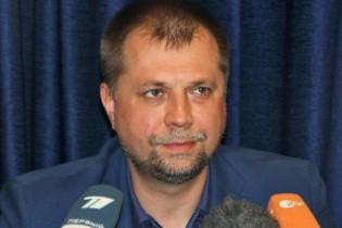 Лидер украинских ополченцев Бородай заявил о поддержке России