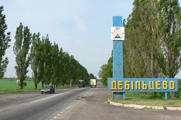 Украинские силовики вошли в Дебальцево