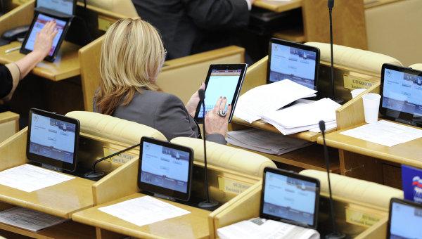 В России появится соцсеть для депутатов