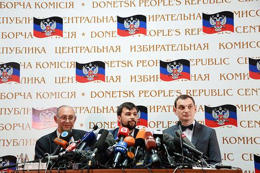 ДНР обратилась к Приднестровью и Абхазии с просьбой о признании