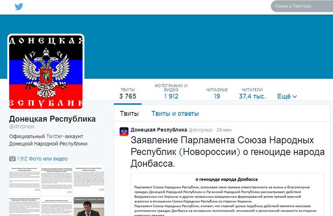 Ополченцы поставили ультиматум украинским силовикам