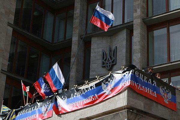 ЛНР и ДНР на востоке Украины планируют создать федерацию