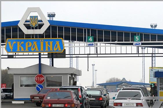 Россия передала Украине девять раненых военных и тела четырех погибших