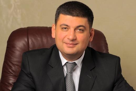 Гройсман подписал указ о запрете на Украине сериалов об армии РФ