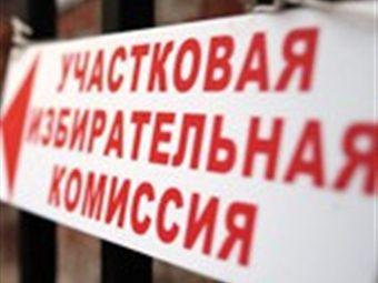 Кандидаты в депутаты Мосгордумы облегчают работу избиркомам