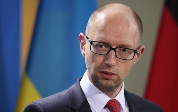 Яценюк предлагает Раде лишить депутатов и министров всех надбавок и ввести налог на армию