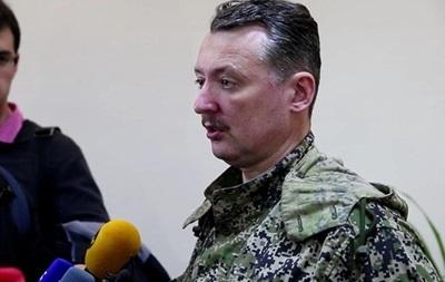 Стрелков: Захвачены трое высокопоставленных офицеров ВСУ