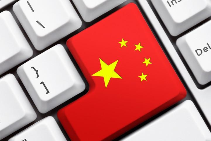 В Китае отключили Интернет после резни на границе с Таджикистаном