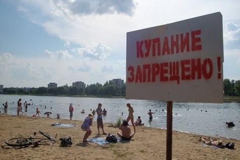 МЧС назвало самые опасные места для купальщиков в Подмосковье