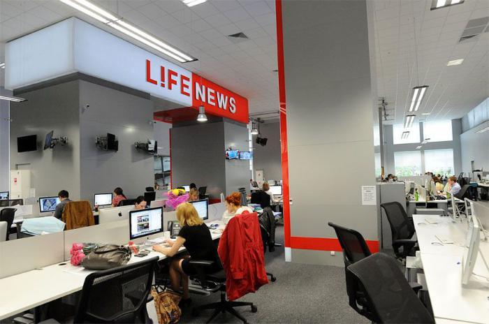 Сайт LifeNews пытаются обрушить хакеры из Украины