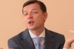 Лидер радикалов Ляшко сравнил Лаврова с советником Гитлера