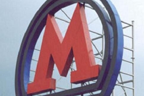 После аварии в московском метро за справками обратилось более 4 тысяч человек
