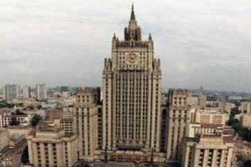 МИД РФ назвал арест сына депутата Госдумы в США фактическим похищением