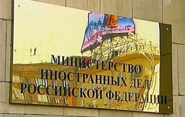 МИД: Украина не дает встретиться с задержанными россиянами и политизирует ситуацию