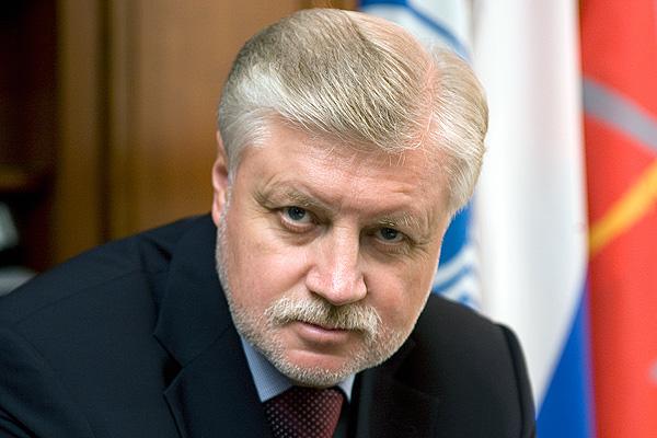 Сергей Миронов: «Только международное расследование под эгидой ICAO расставит все точки над i»