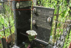могила подписавшегося