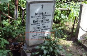 могила усопшего 2