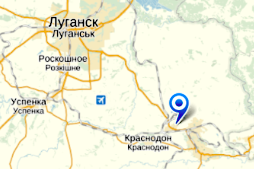 В Луганской области ополченцы сбили украинский самолет