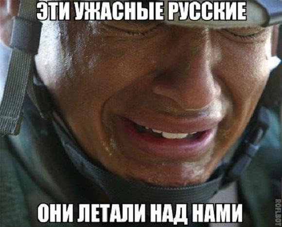 Украина заявила о нарушении воздушного пространства со стороны России