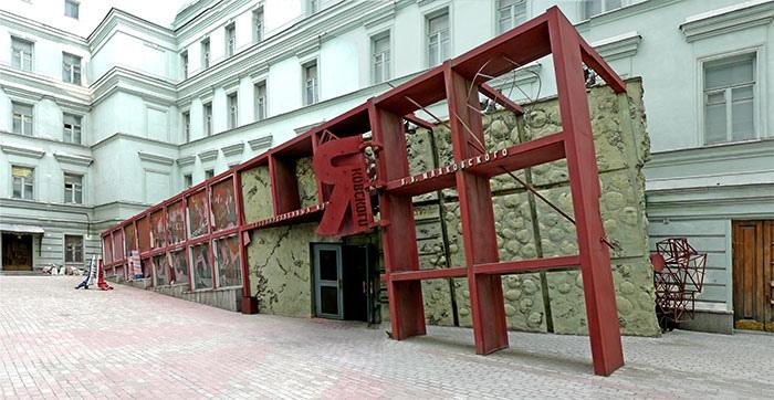 Назначен новый директор Музея Маяковского в Москве