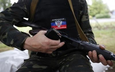 ДНР готова обменять 14 украинских пленных