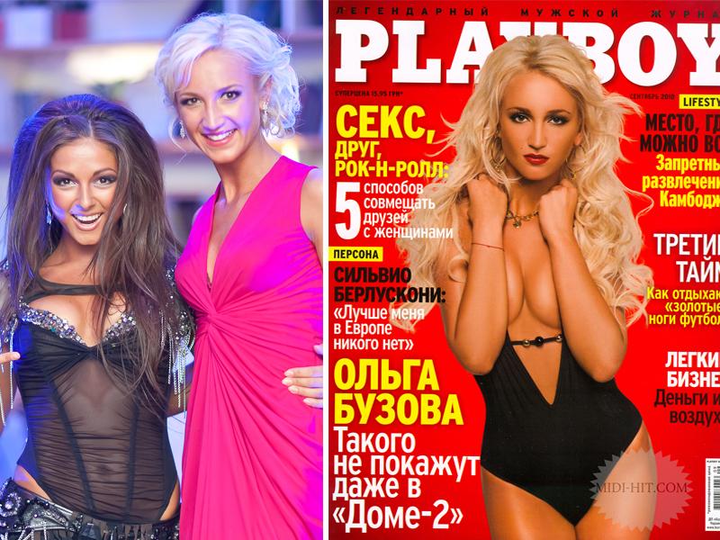 HELLO! Russia