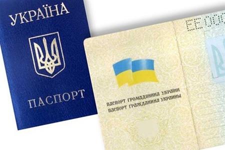 За сепаратизм будут лишать гражданства Украины