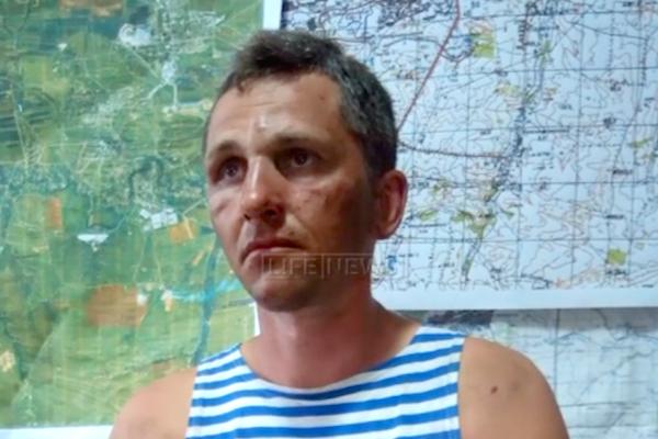 Пилот сбитого Ан-26 был задержан местным населением