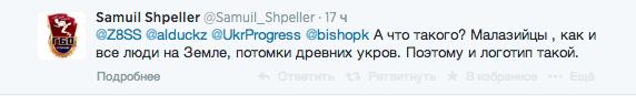 Новый ляп Госдепа обнаружили пользователи Твиттера