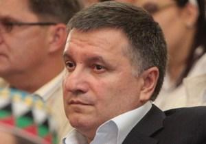 МВД Украины  подтвердило покушение на Авакова