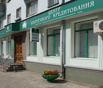 ЕС ввел санкции против пяти крупнейших банков России