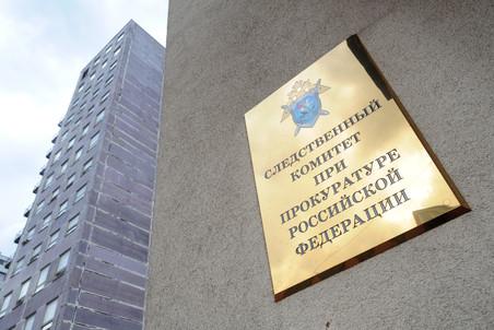 По факту геноцида на Украине СКР возбудил новое дело