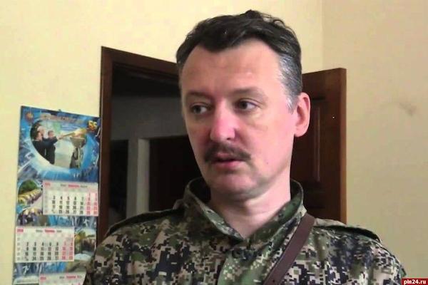 Стрелков принял неожиданное решение о службе в армии ДНР