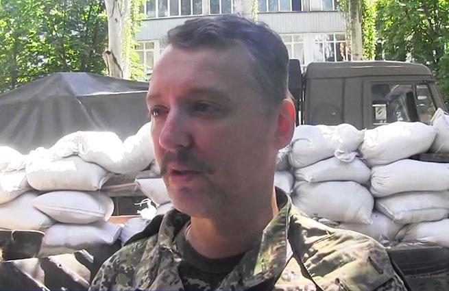 Стрелков: Ополченцы несут серьезные потери под Мариновкой