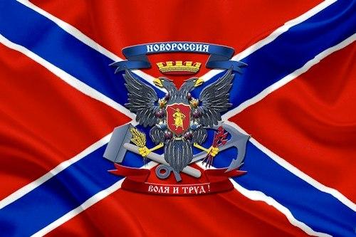 Сергей Миронов о Новороссии: «Русские защищают свой путь внутри общей европейской традиции»