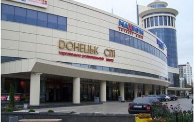 В Донецке закрыли торговые центры