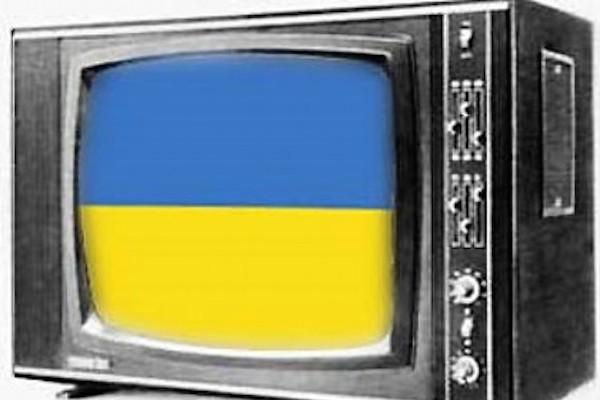 Киев решил вложиться в информационную войну