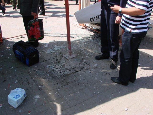В центре Запорожья прогремел взрыв