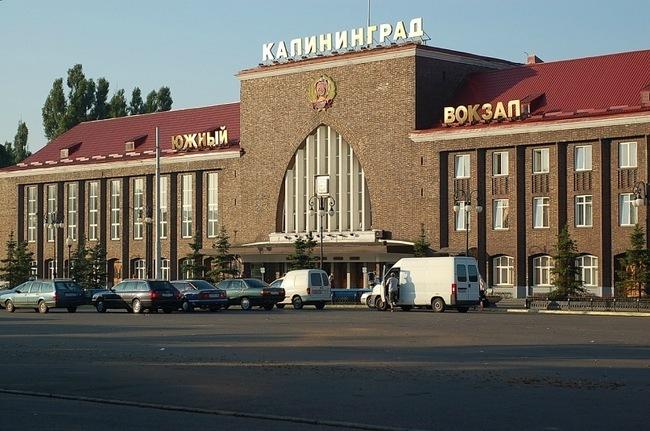 В Калининград понаехали «майдановцы»