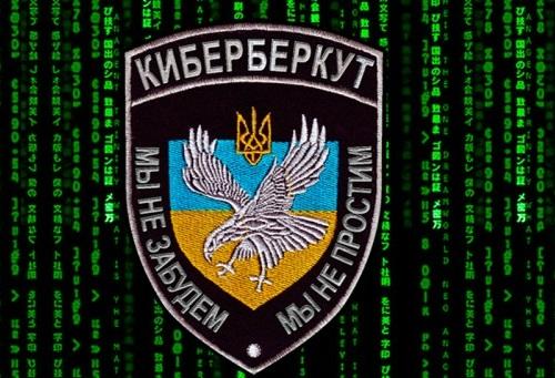 картинки киберберкут