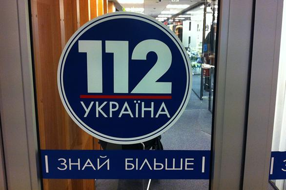 Украинский телеканал «112 Украина» заминировали
