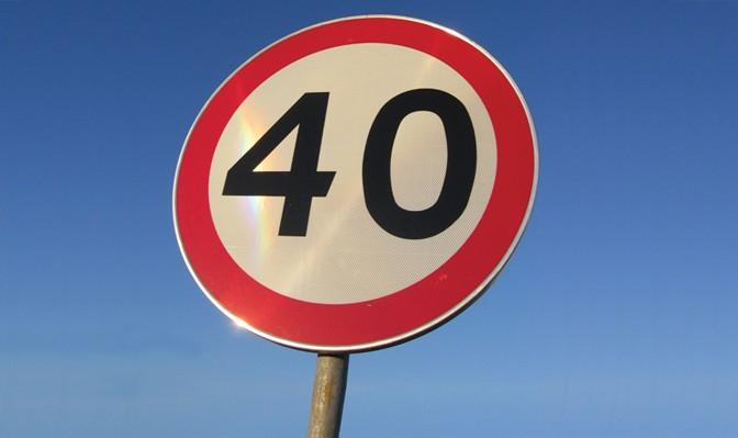 На Бульварном кольце в Москве могут ограничить скорость до 40 км/ч