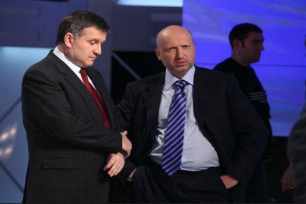 Аваков вместе с Яценюком и Турчиновым вышли из партии Батькивщина