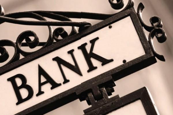 США выводят свои банки из Великобритании на случай ее выхода из ЕС